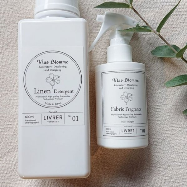 Vlas Blomme Fabric Fragrance Spray