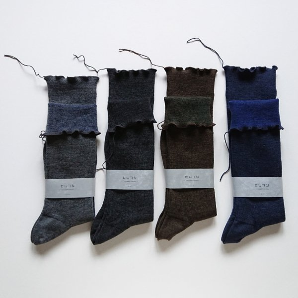himukashi  ヒムカシ靴下 Too medical (reversible socks)