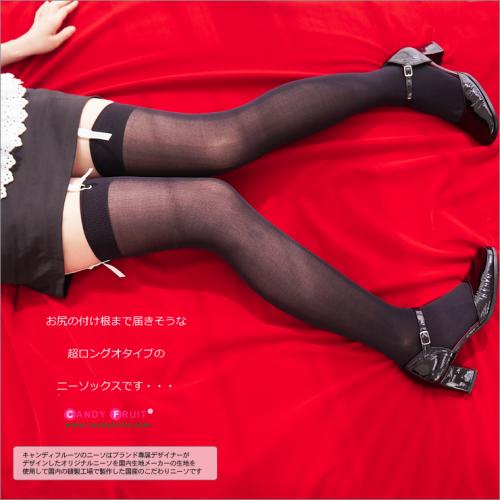 【BIG】ウルトラロングブラックオーバーニーソックス(25-27cm)