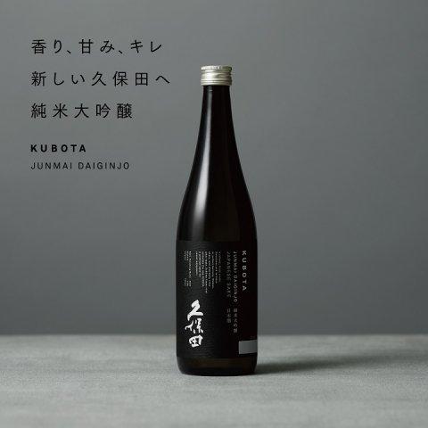 久保田 純米大吟醸<br>【1800ml】