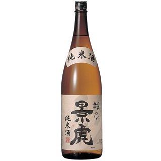 越乃景虎 純米酒<br>【1800ml】