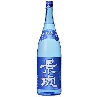 越乃景虎 純米原酒<br>【1800ml】