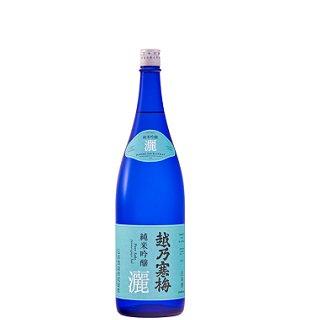越乃寒梅 灑(さい) 純米吟醸<br>【720ml】