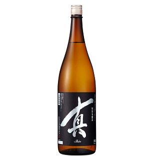 真(しん) 特別本醸造<br>【1800ml】