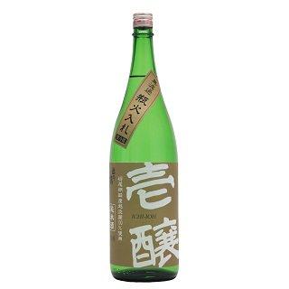 壱醸 無濾過純米酒(新潟県特約店限定)<br>【1800ml】