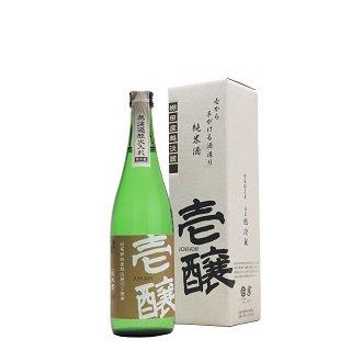 壱醸 純米<br>【720ml】