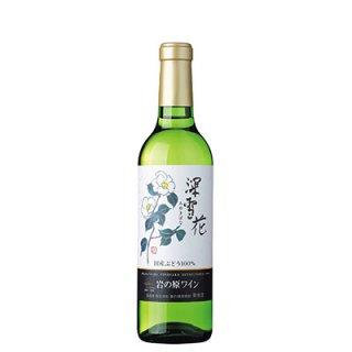 岩の原ワイン 深雪花 白<br>【360ml】