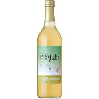 [お取り寄せ]岩の原ワイン にごり造り 白<br>【720ml】