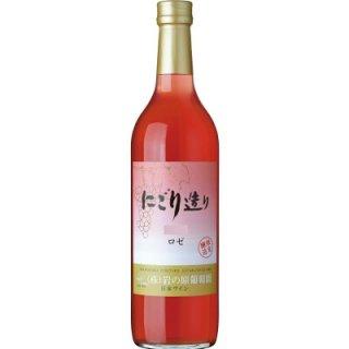 [お取り寄せ]岩の原ワイン にごり造り ロゼ<br>【720ml】