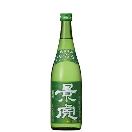 越乃景虎 ひやおろし 純米原酒<br>【720ml】