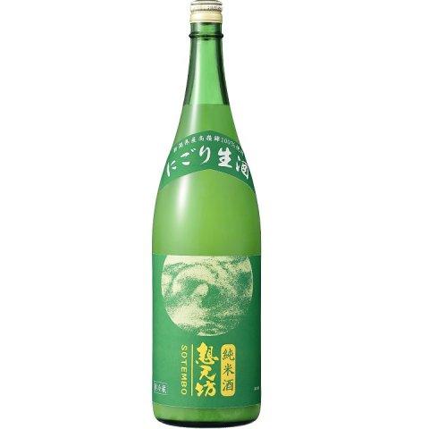 想天坊 純米にごり生酒<br>【1800ml】