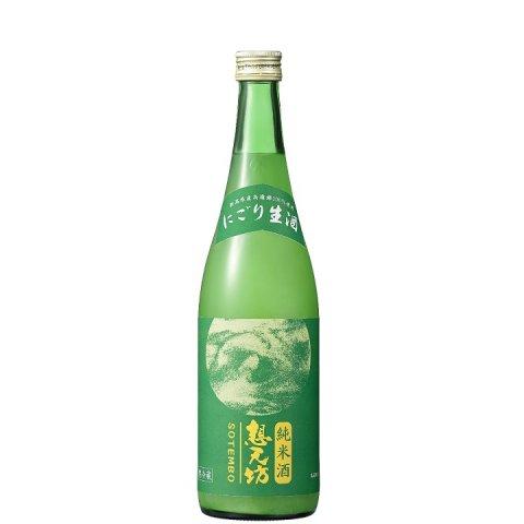 想天坊 純米にごり生酒<br>【720ml】