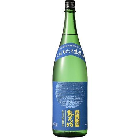 想天坊 純米しぼりたて生原酒<br>【1800ml】