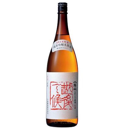 八海山 しぼりたて原酒 純米大吟醸  越後で候(赤)<br>【1800ml】