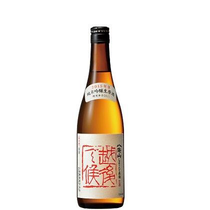 八海山 しぼりたて原酒 純米大吟醸  越後で候(赤)<br>【720ml】