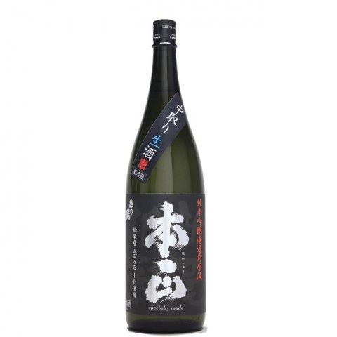 越の鶴 本正 中取り生酒<br>【1800ml】