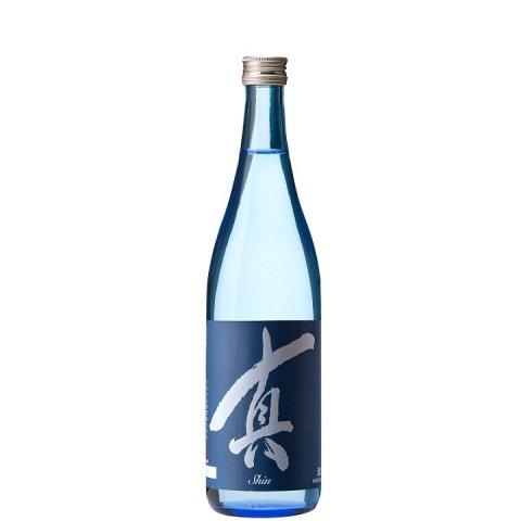 直詰生原酒 真(しん)<br>【720ml】