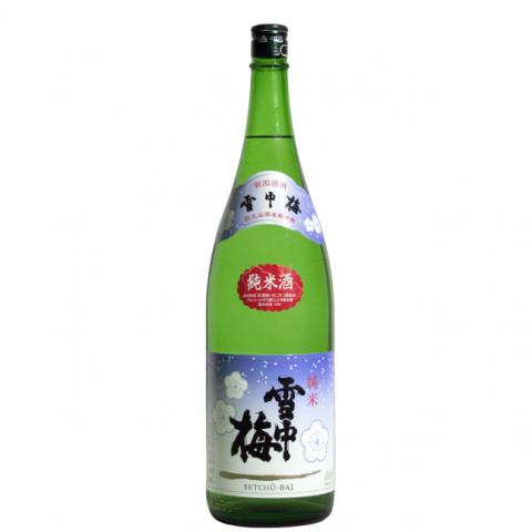 [お取り寄せ]雪中梅 純米酒<br>【1800ml】