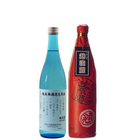千代の光 越淡麗 純米無濾過生原酒<br>【720ml】