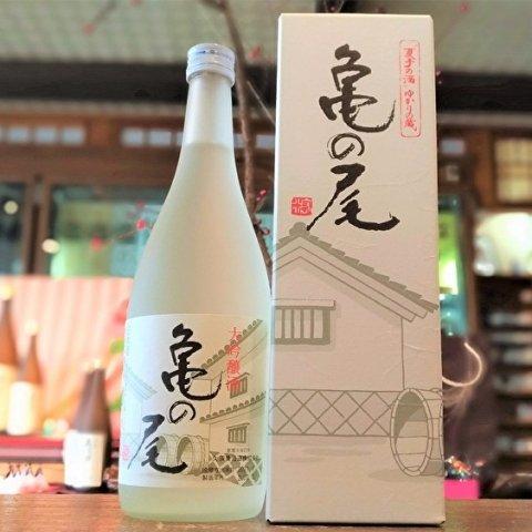 清泉 亀の尾 大吟醸 生貯蔵酒≪化粧箱付き≫<br>【720ml】