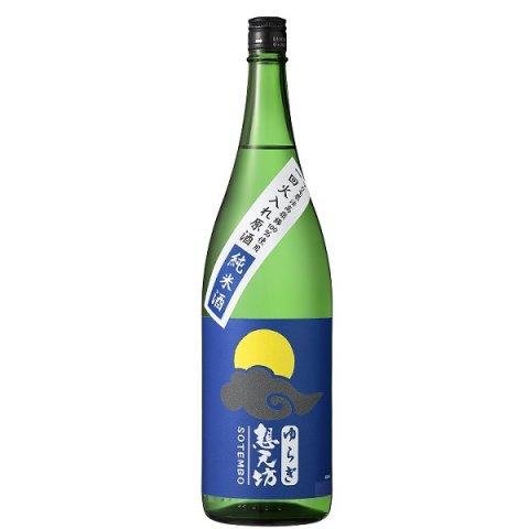 ゆらぎ想天坊 マガモ農法高嶺錦 一回火入れ純米原酒<br>【1800ml】