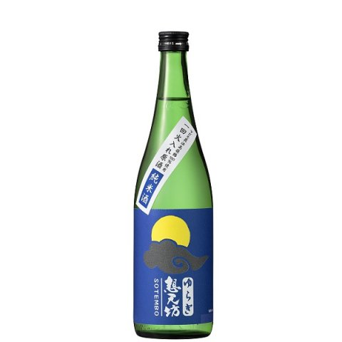 ゆらぎ想天坊 マガモ農法高嶺錦 一回火入れ純米原酒<br>【720ml】