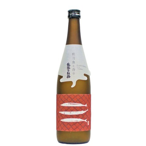 秋刀魚と呑む越路乃紅梅 無濾過純米原酒<br>【720ml】