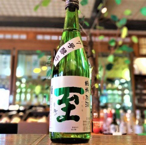 真稜 至 7号酵母純米原酒<br>【720ml】