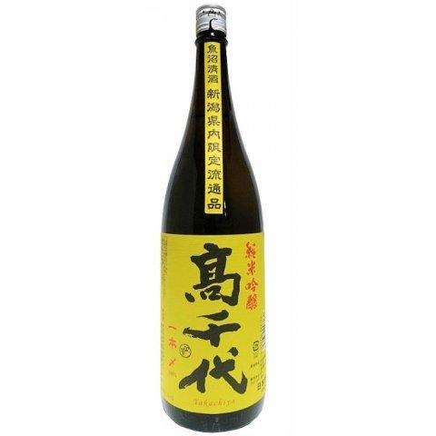 高千代 純米吟醸 一本〆(限定流通酒)<br>【1800ml】