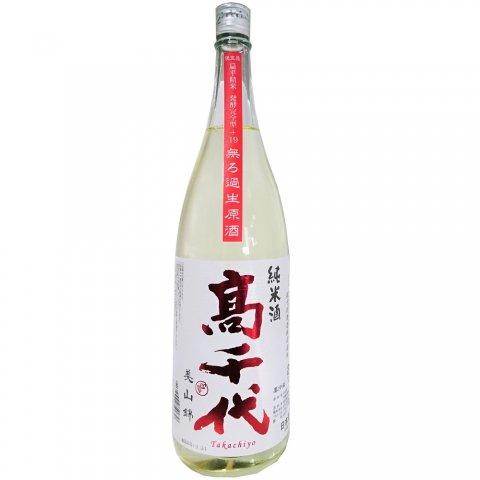 高千代 辛口純米+19しぼりたて生原酒<br>【1800ml】