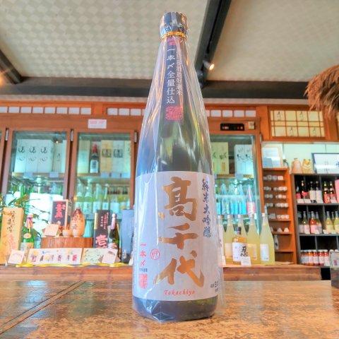 高千代 純米大吟醸「一本〆」出品規格酒(限定流通酒)<br>【720ml】