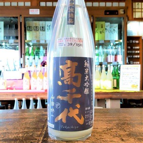 高千代 純米大吟醸 山田錦45%生にごり(限定流通酒)<br>【720ml】