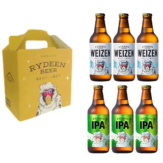 [クール便]八海山 ライディーンビール6本専用箱入セット(ヴァイツェン3本+IPA3本)<br>【330ml×6】