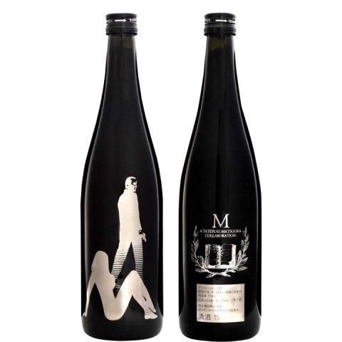 清酒 M 雫酒 生酒タイプ(チャーム付き)<br>【720ml】