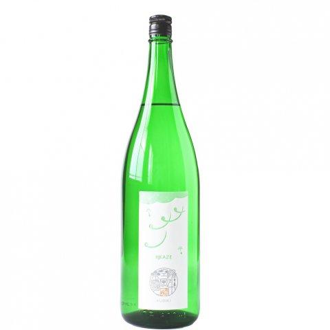 八恵久比岐 純米大吟醸 KAZE[風]<br>【1800ml】
