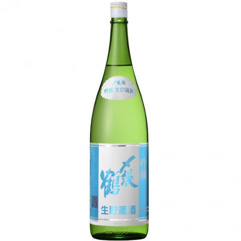 〆張鶴 吟醸 生貯蔵酒<br>【1800ml】