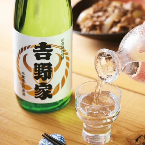 [お取り寄せ]吉野家 本醸造生貯蔵酒(柏露酒造)<br>【720ml】