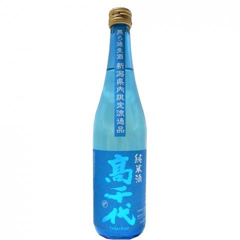 高千代 純米無濾過 生酒 夏青65(新潟県特約店限定)<br>【720ml】