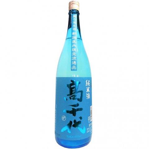 高千代 純米無濾過 生酒 夏青65(新潟県特約店限定)<br>【1800ml】