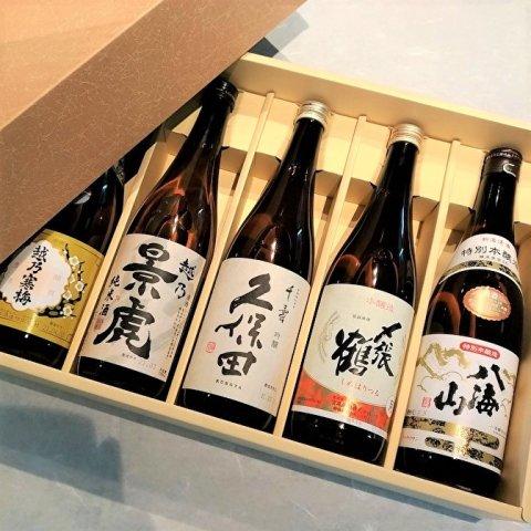 新潟県の日本酒 定番有名銘柄5本セット<br>【720ml×5】