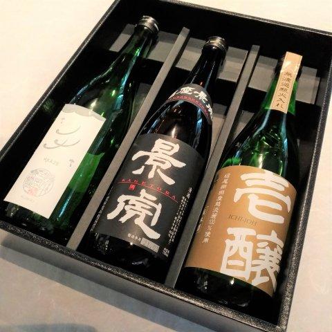 特約店限定販売酒3本セット<br>【720ml×3】
