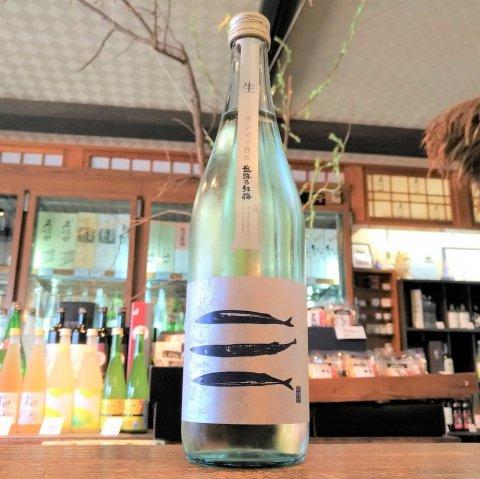 秋刀魚と呑む越路乃紅梅 無濾過純米原酒 生酒タイプ<br>【720ml】