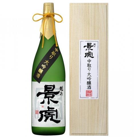 越乃景虎 中取り大吟醸酒 《桐箱入》[特約店限定]<br>【1800ml】