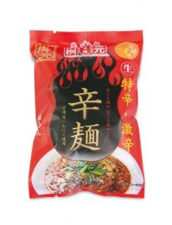 F 生麺パック 特辛・激辛