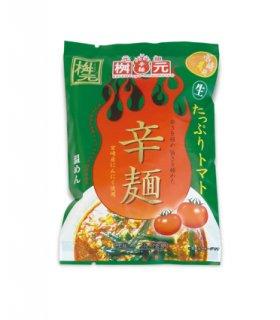 G トマ辛生麺パック