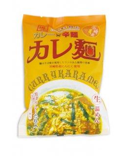 I カレ麺生麺パック