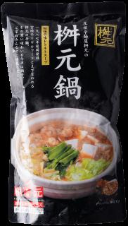 8 鍋スープ