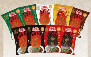 1-3 9食セット(黒2・赤2・トマ2・白・カレ・味噌)