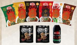1-6 よくばりセット(黒・赤・トマ・白・カレ・味噌・なんこつ2・ポン酢)