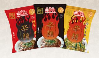 2-3 3食セット(C)(黒・赤・カレ)